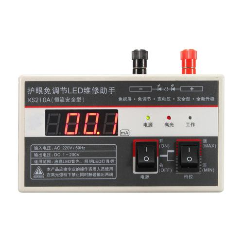 small resolution of 0 200v digital led lcd tv backlight tester meter tool lamp beads repair cod