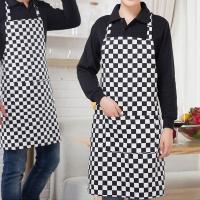 Diverse Color Kitchen Apron for Women Funny Kitchen ...