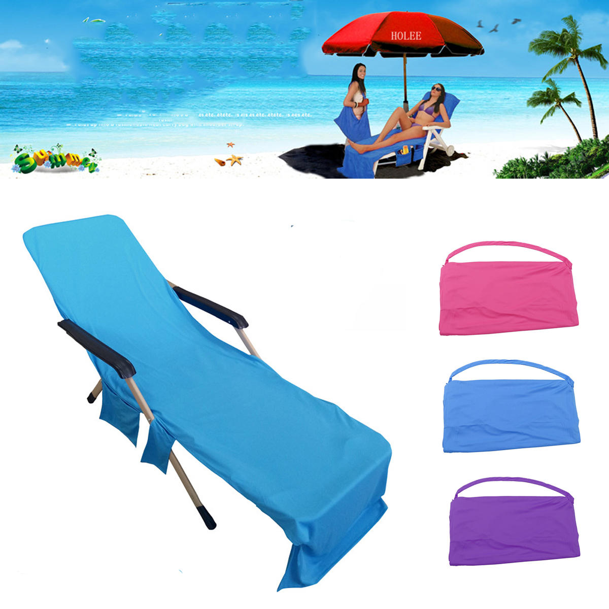 Portable Beach Chair Outdoor Portable Magic Ice Towel Sunbath Lounger Bed Cooling Beach Chair Cover