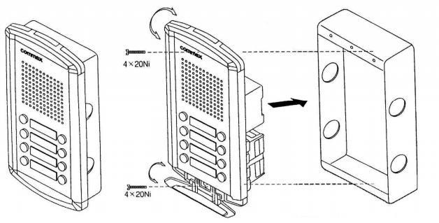 COMMAX Audio Intercom Lobby/Door 8-button Panel for 8