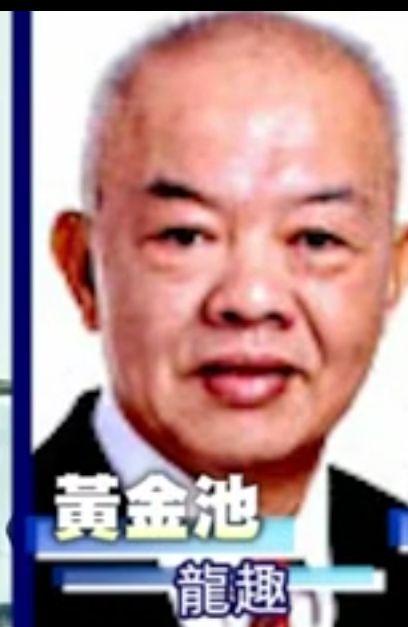 黃大仙區區議員2011)(9) - 樣樣都要知者 - mattwong - 頭條日報 頭條網Blog City