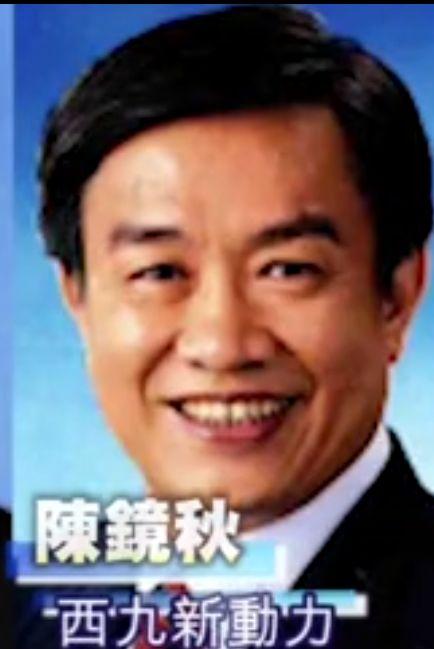 深水埗區區議員2011(6) - 樣樣都要知者 - mattwong - 頭條日報 頭條網Blog City