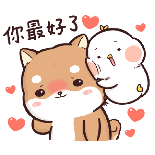 Shiba Inu PIPI's life(3) by Liz - 1 WhatsApp Stickers - Stickers Cloud
