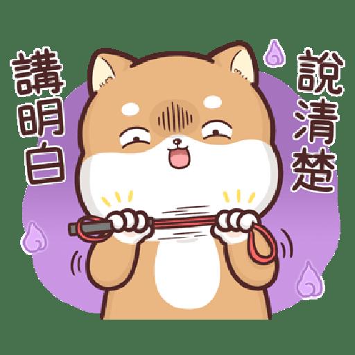 Shiba Inu PIPI's life (8) BY Liz - 1 WhatsApp Stickers - Stickers Cloud
