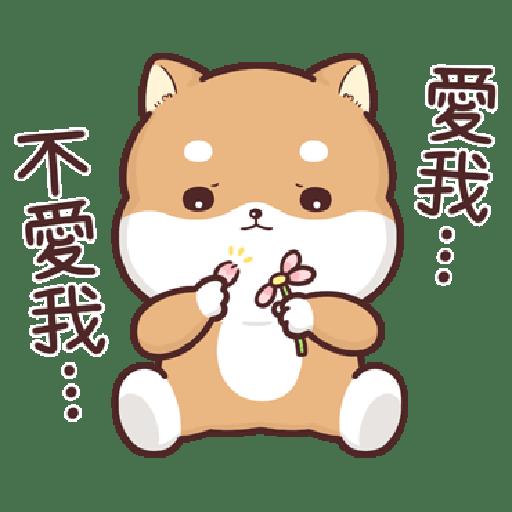 Shiba Inu PIPI's life (8) by Liz - 2 WhatsApp Stickers - Stickers Cloud
