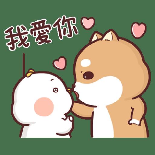 Shiba Inu PIPI's life-Valentine's day by Liz - 1 WhatsApp Stickers - Stickers Cloud