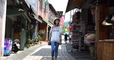 台北 | 平溪菁桐1日遊新玩法:花果手創食堂x六扇門x手作烏克麗麗