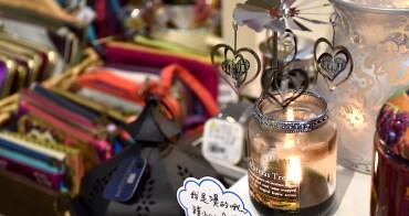 Wiz微禮‧禮物店 | 走進溫馨質感氛圍 挑選暖心聖誕禮物