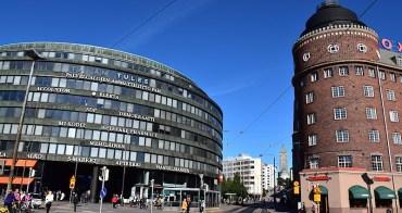北歐 | 芬蘭:在赫爾辛基街頭遇見10種印象