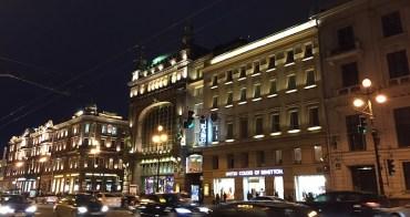 俄羅斯 | 聖彼得堡:不容錯過的涅瓦大道街頭音樂表演