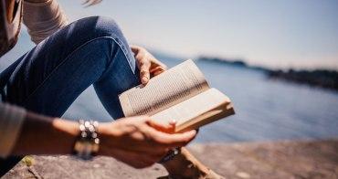 如何讓一本好書讀進心裡:寫書評10個技巧