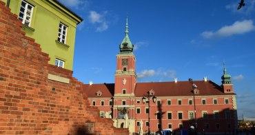 歐洲自助旅行 | 玩高CP值旅行省錢25招秘訣(上)