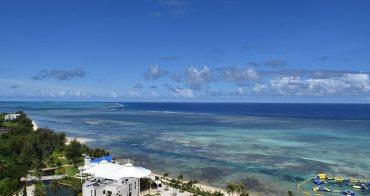 美國 | 北馬里亞納群島:到塞班島旅行必知15件事