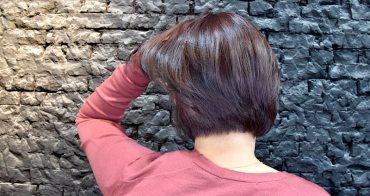 台北.士林 | Bravo Hair Salon:打造春夏清爽具質感的橘紅短髮造型