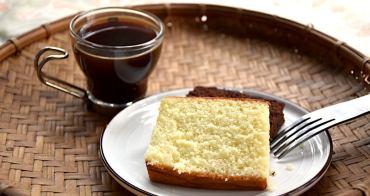 宅配甜點   法蘭騎士蜜蛋糕:原味x經典巧克力手作熟成蛋糕好滋味推薦