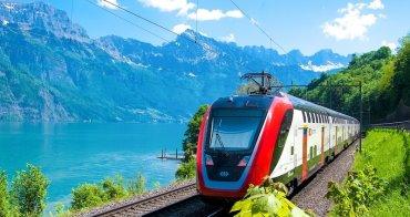 歐洲自助旅行 | 搞懂15項攻略一次暢玩歐洲跨國火車之旅