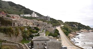 馬祖小三通:如何一次遊台灣馬祖+中國福州市、連江溪山溫泉旅