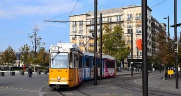 匈牙利   布達佩斯:市區公車、電車、地鐵、機場巴士交通票券攻略