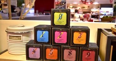 Elitfun茶品沙龍:品味E杯數字好茶,愛上簡約的質感食尚生活