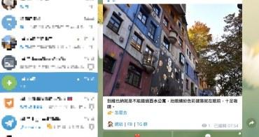 Likecombot設定3步驟,TG頻道貼文自動產生按讚.留言按鈕