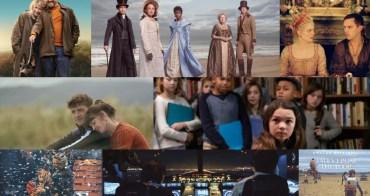 宅在家看影集   精選2020夏季不同風格8部歐美劇清單