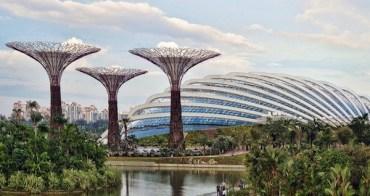 新加坡 | 從心遇見新加坡的5個理由