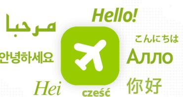 自助旅行好幫手:Wego APP 一次搜尋省錢訂機票住宿 隨時手滑就出國玩