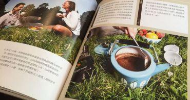 書評   北歐咖啡浪潮:咖啡門外漢也讀得懂的咖啡新美學