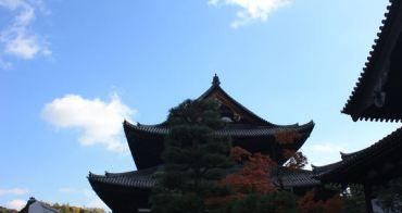 日本.關西 | 再訪夏末初秋的大阪與京都,4種截然不同體驗玩旅行
