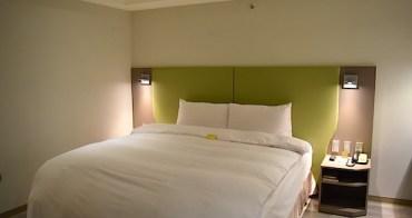 台北平價住宿 【大地清旅Horizon Inn】舒適溫暖像家的歐式簡約旅館