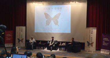 【好文分享】何飛鵬x張曼娟:經典裡的現代智慧 自慢與自愛的對話
