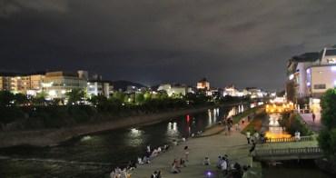 日本。京都 | 鴨川散步之旅的浪漫小插曲