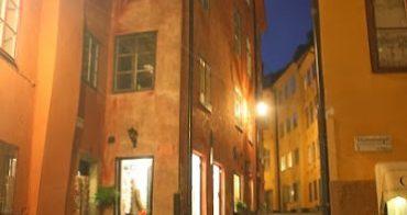 北歐   瑞典: 夜遊斯德哥爾摩舊城區,Day7