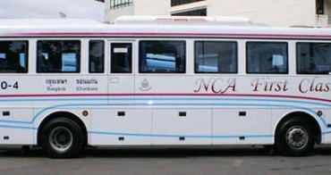 【泰國】 如何從線上訂曼谷到清邁的NCA豪華頭等艙夜間巴士車票!