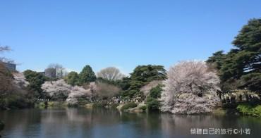 日本 | 春遊東京新宿御苑 獨享城市花園野餐賞櫻樂