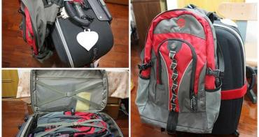 教你簡單5招行李打包技巧 輕鬆旅行再也不是難事