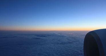 北歐 | 挪威:搭乘泰航夜晚班機飛奧斯陸,Day1