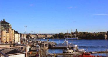 北歐 | 瑞典:斯坎森博物館,斯德哥爾摩的動物園島露天公園,Day8