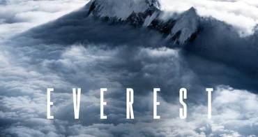 影評 | 為何聖母峰登頂那麼難?挑戰6個不可能的任務