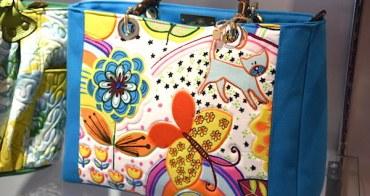 【桃園】艾拉蔓手創包:連法國人也愛的限量時尚藝術手工包