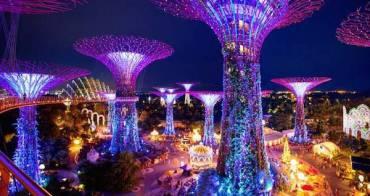 【玩。新加坡】到新加坡瘋跨年!5大熱情亮點迎2016「新」年