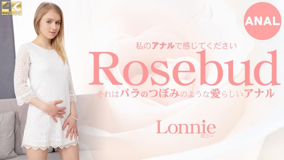 kin8-3448 金8天国 3448 私のアナルで感じてください Rosebud それはバラのつぼみのような愛らしいアナル Lonnie / ロニー