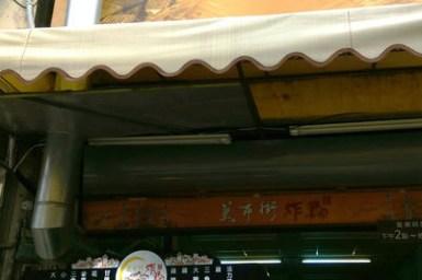 【台中.美食】豐原巷弄學生美食「鹿港美市街炸雞」活力鮮雞、炸薯條、熱狗、薯餅.....