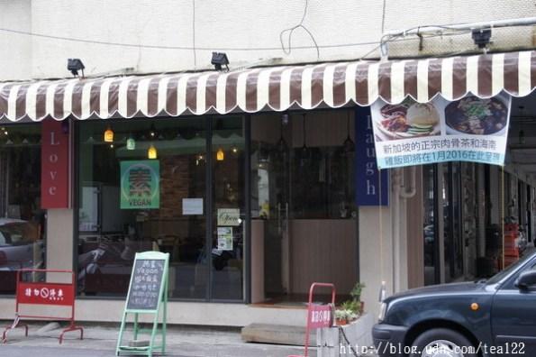 巷弄美食--素食新加坡料理啡比尋嚐(2016/04/06登上聯合新聞網首頁新聞頭條區網評)