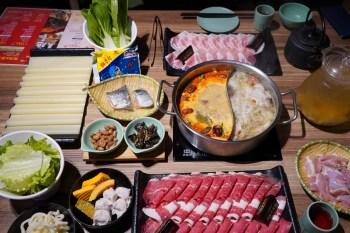 巴適麻辣鍋-澎湖特色鍋物 在地推薦火鍋 麻辣鍋吃到飽 必吃美食 吃到飽餐廳