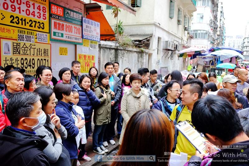 【專欄作家:童你去玩】北河同行 x FOODSPORT 派飯活動   親子集合 #Tagmum