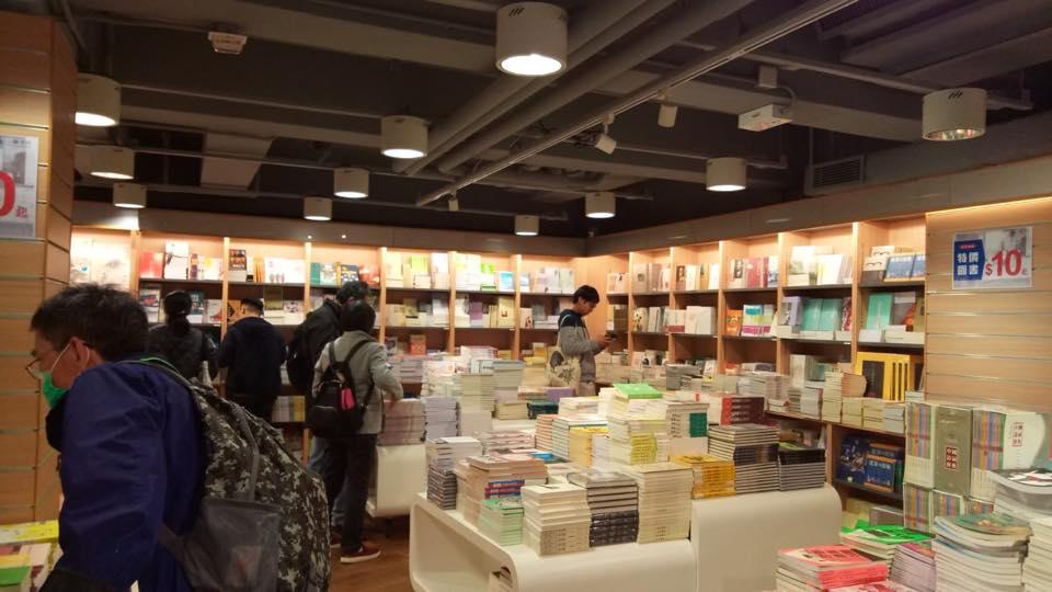 元朗三聯旗艦店租約期滿清貨!書籍、文具用品、精品低至HK$10。掃平書啦!   親子集合 #Tagmum