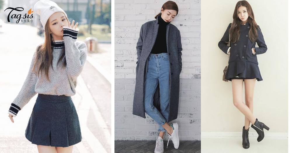 同一件衣服穿起來更顯瘦?學會5個「視覺穿搭」技巧!讓你立即再瘦3KG~ | 女生集合 #Tagsis