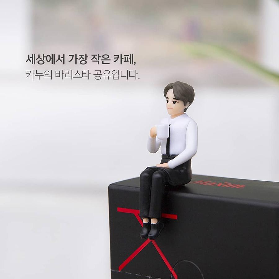 快把「國民老公」搶回家!韓國 KANU 咖啡「孔劉杯緣子」開賣啦~5款都必收! | 女生集合 #Tagsis