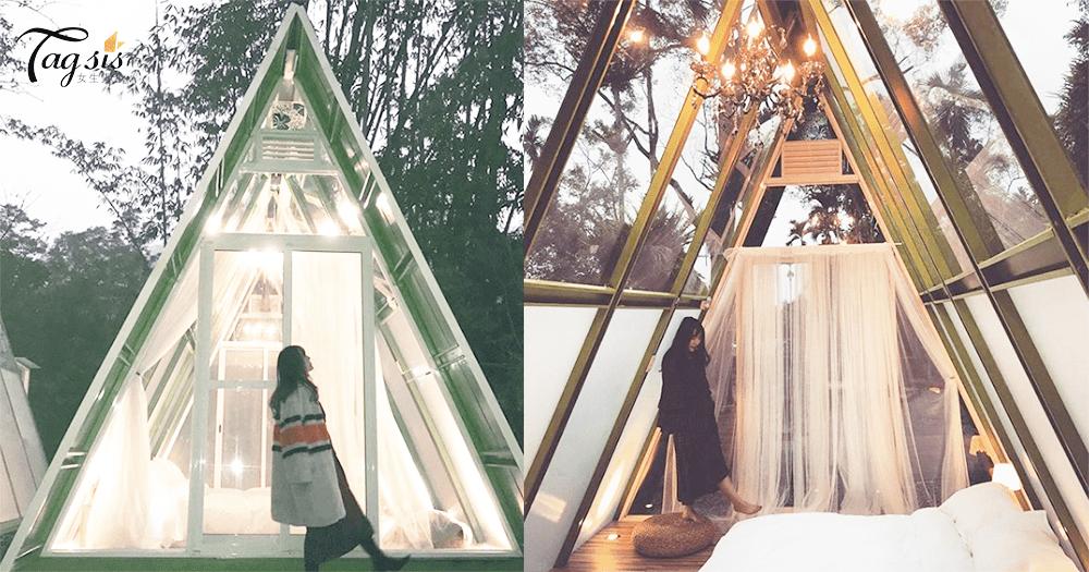 想跟男友看一片無際的星空!嘉義「星空帳篷」絕對是情侶浪漫之選!真的太美啦~ | 女生集合 #Tagsis